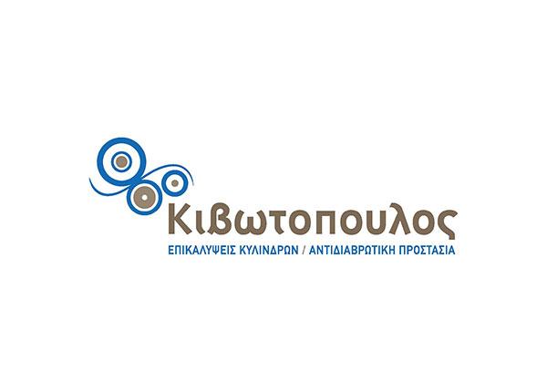 Kivotopoulos
