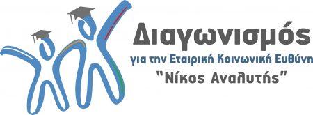 greeklogo_wide-450x165